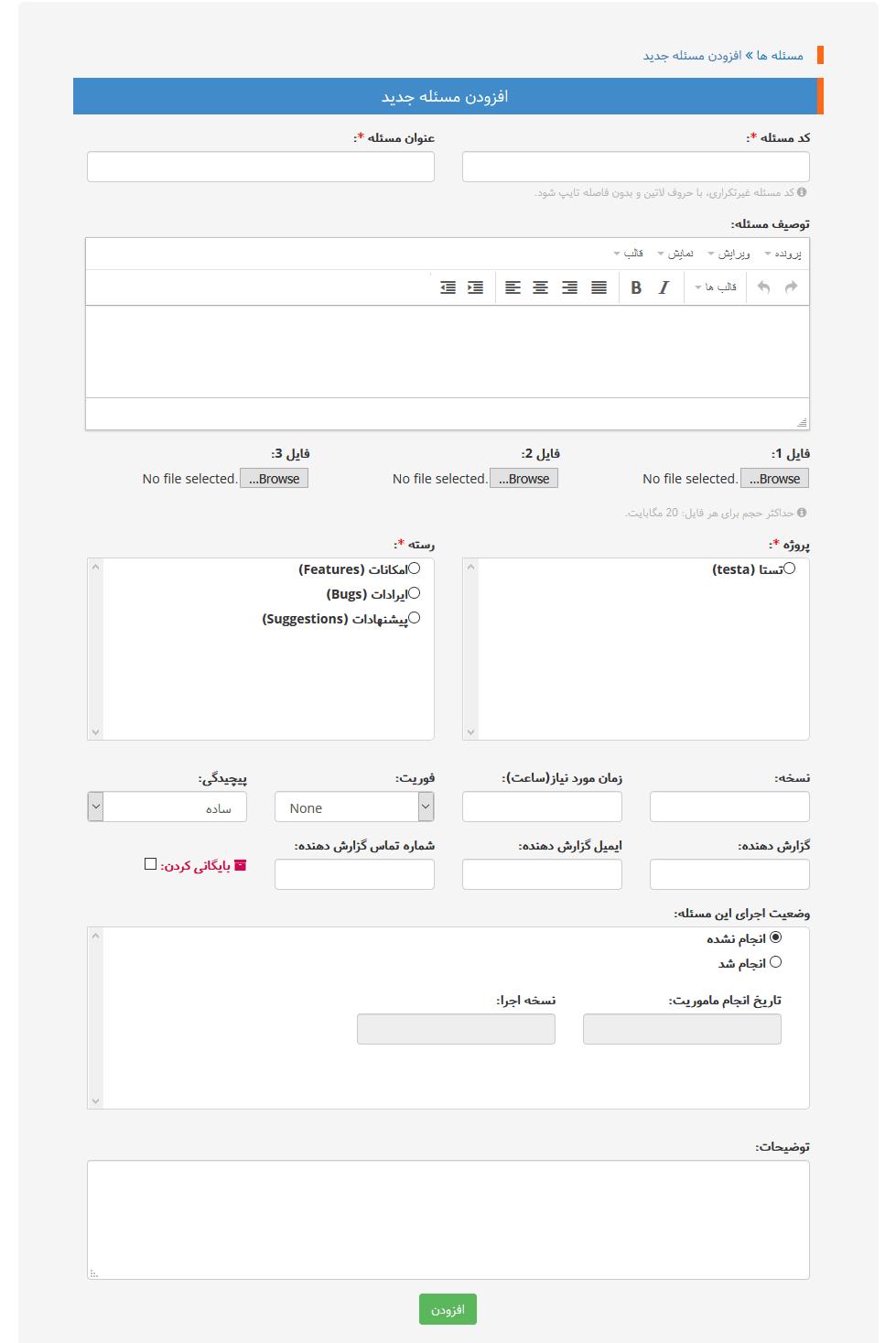 https://proja.aftab.cc/img/screenshot/proja_screenshot_3.png