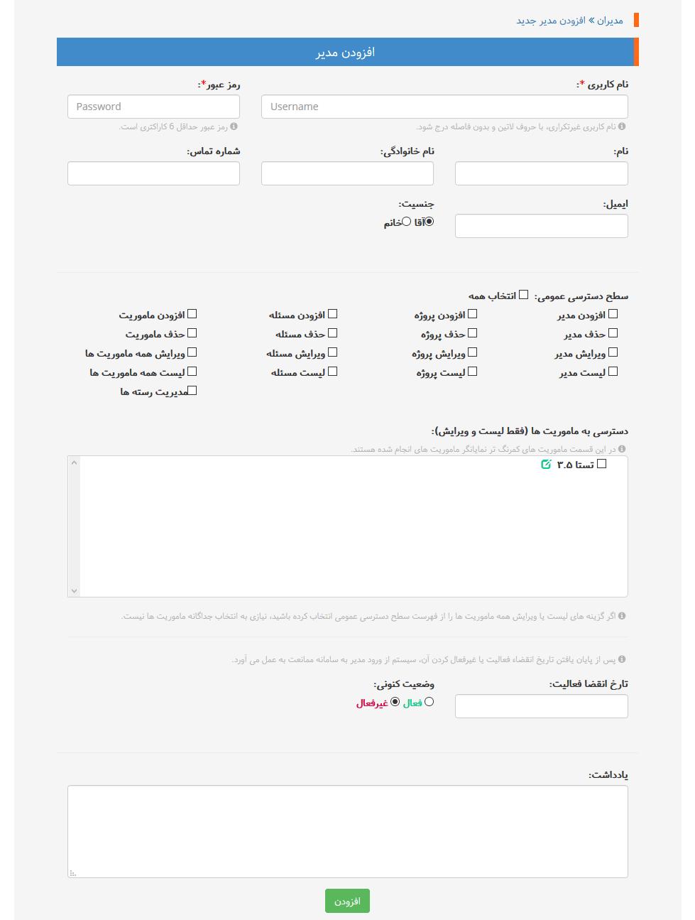 https://proja.aftab.cc/img/screenshot/proja_screenshot_5.png