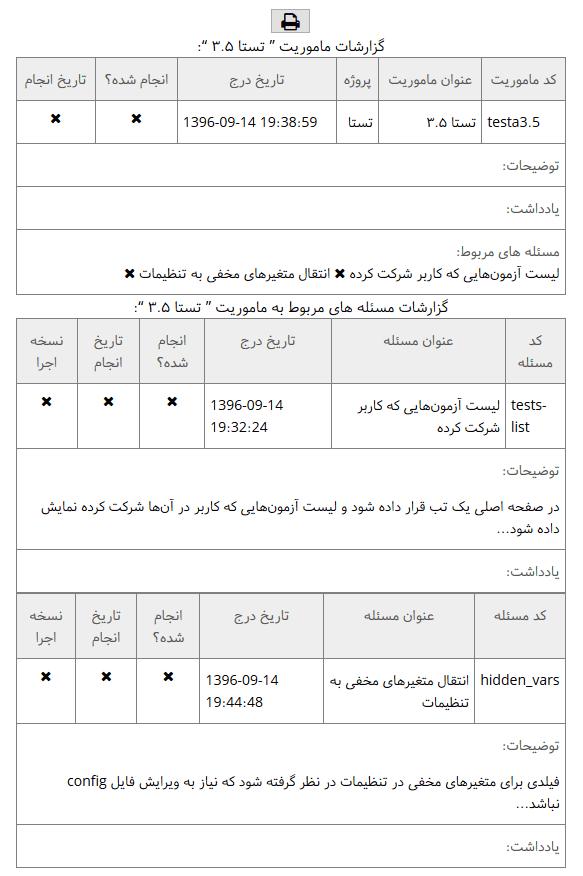 https://proja.aftab.cc/img/screenshot/proja_screenshot_6.png